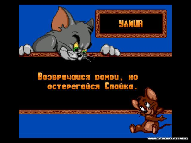 Игры сега на руском