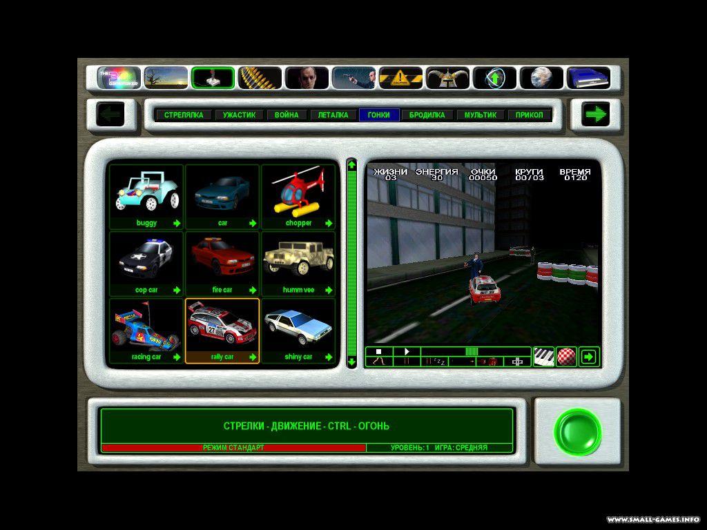 Game Maker 3d Models Download Cateringmegazone