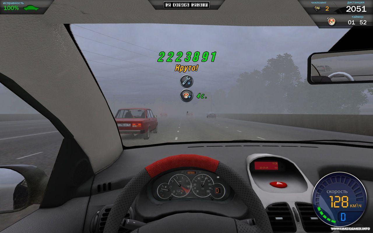 Как city car driving сделать русским фото 157