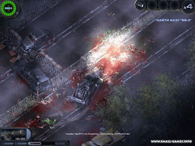 Alien Shooter 2 Reloaded is a large-scale sequel to the first part of.