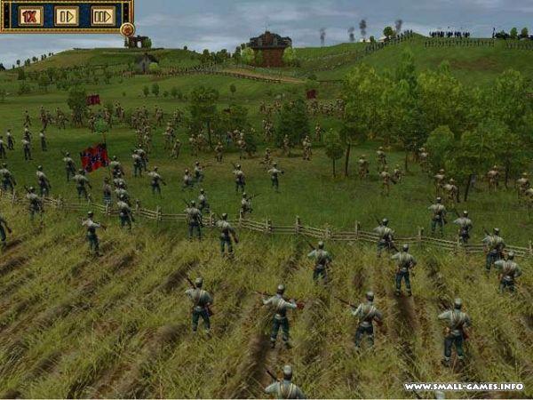 army игра для пк