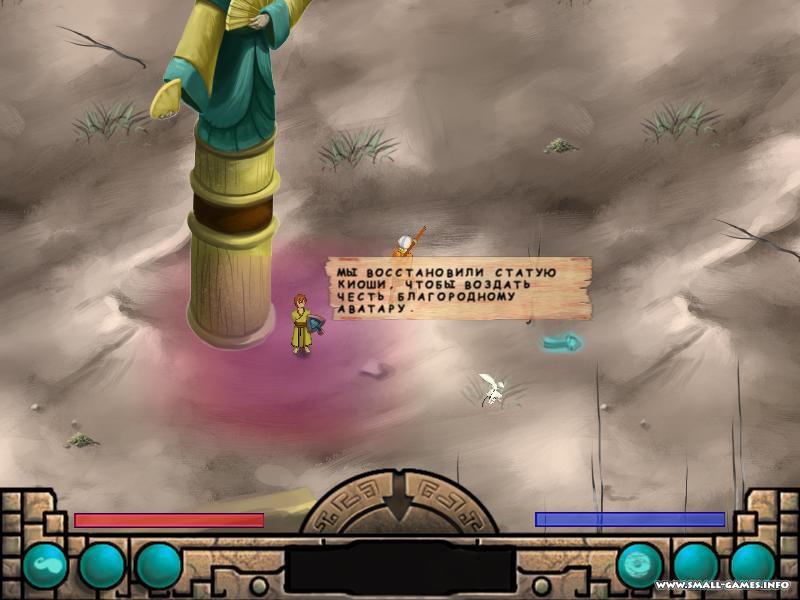игра аватар мультик: