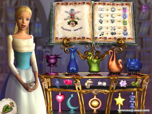 Барби и волшебство пегаса скачать игру бесплатно через торрент.