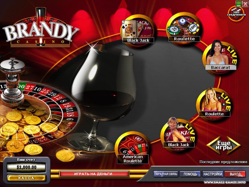 I казино brandy free casino slots online play
