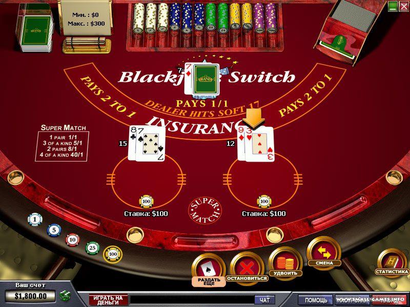 db casino freiburg
