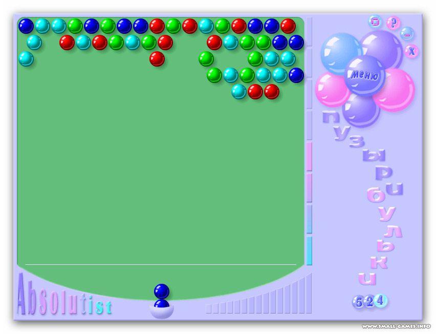 скачать игру пузырьки бульки - фото 9