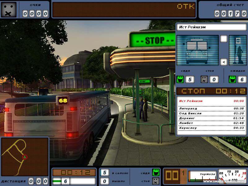 Игру На Автобусах