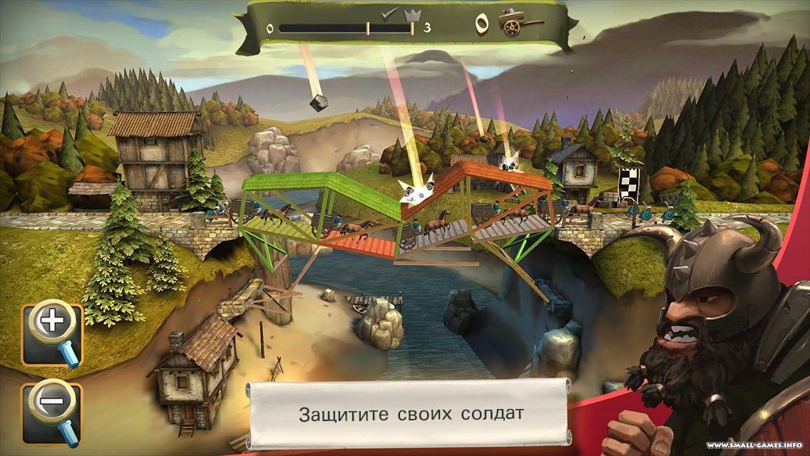 Игра средневековье на андроид полная версия