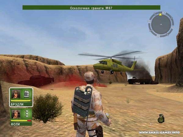 Игры про пустыню пк