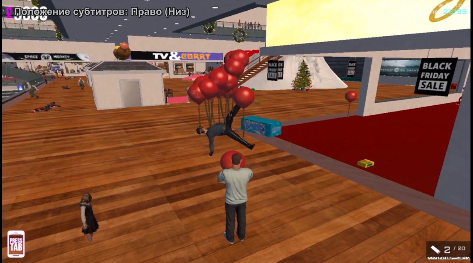 Christmas shopper simulator 2 black friday скачать