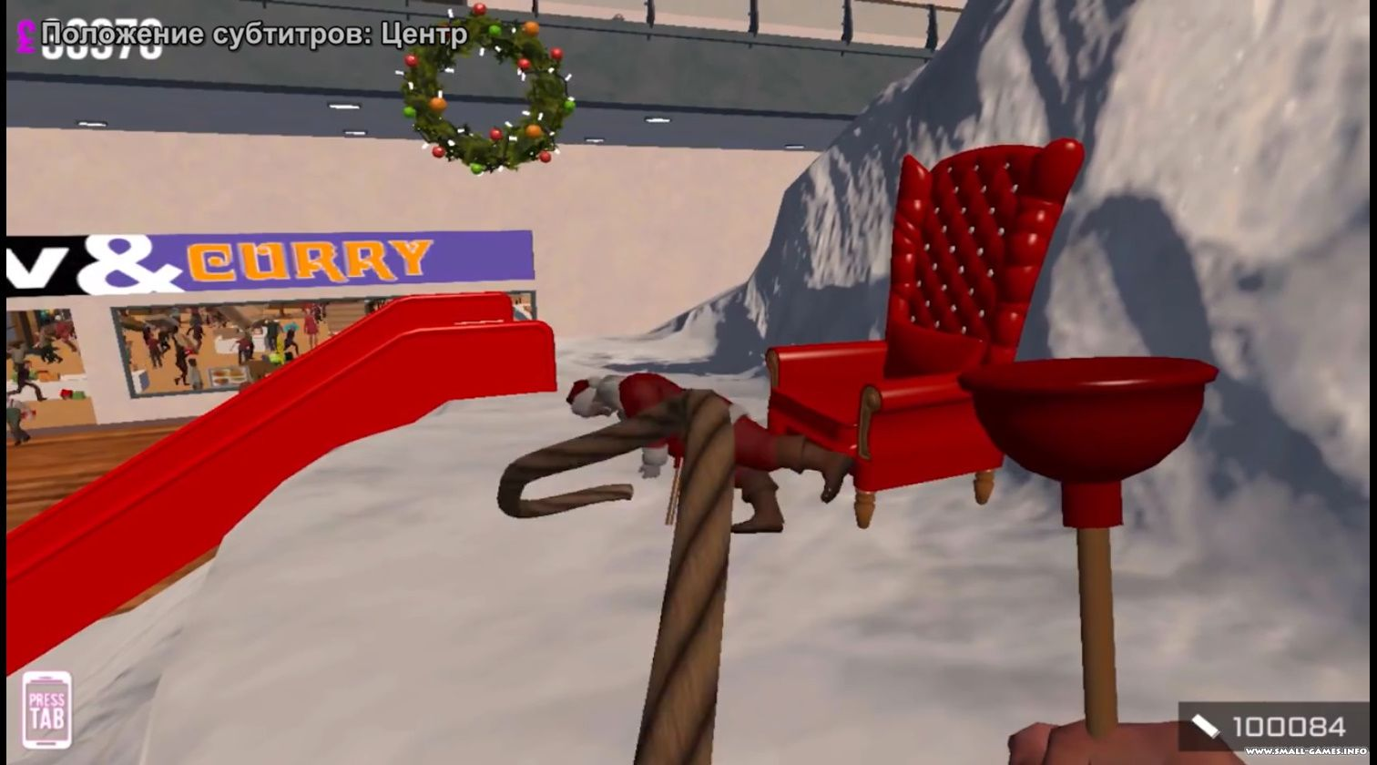 Christmas shopper simulator 2