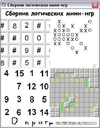 сборник логических игр на компьютер