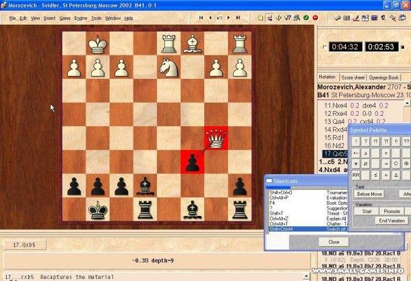 Шахматы deep fritz 14 (2013) pc скачать игру торрент.