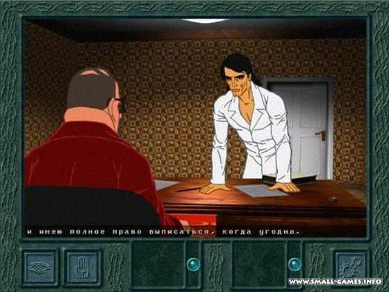 Ролевая игра по хроникам амбера 2011 сюжетно-ролевая игра по сказке