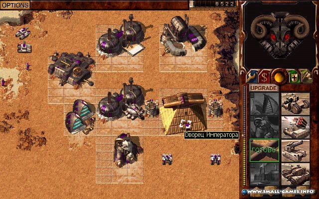 Duna 2000 игра скачать для компьютера - фото 9