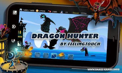 Dragon Hunter Game