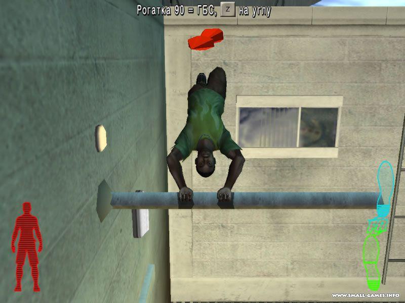 Скачать Торрент Игры С Паркуром - фото 9