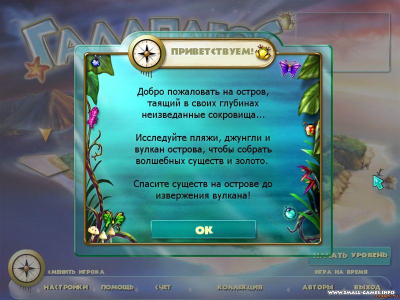 Порно на русском языке