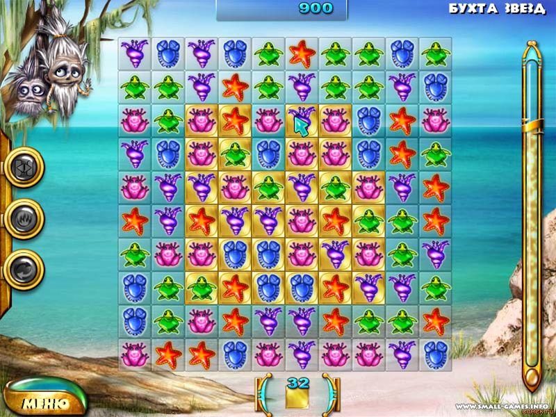 Galapago Game Free Download Crack Windows