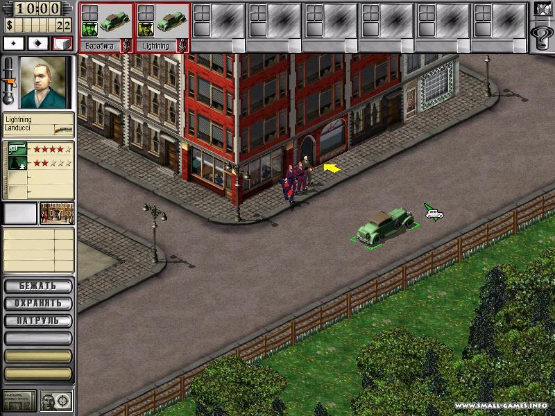 Скачать игру гангстеры 2 на компьютер