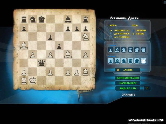 Grandmaster (chess)