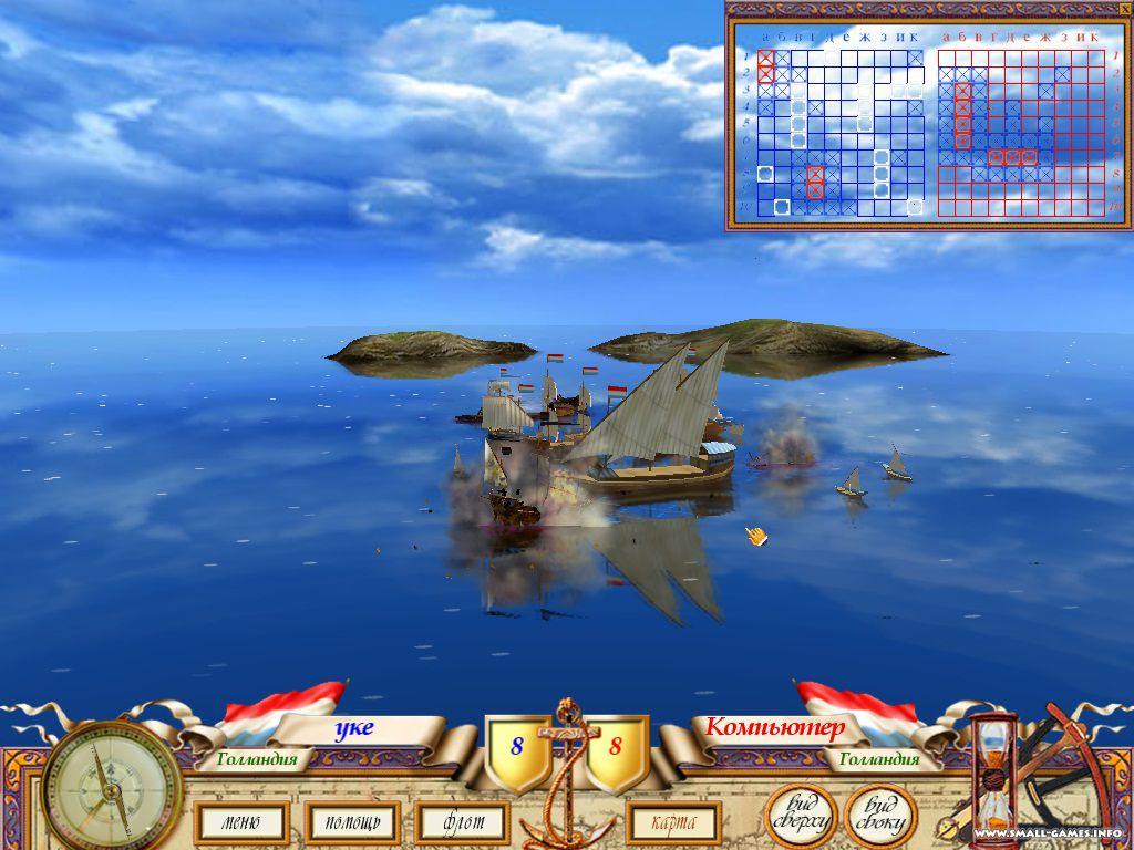 скачать морской бой на пк