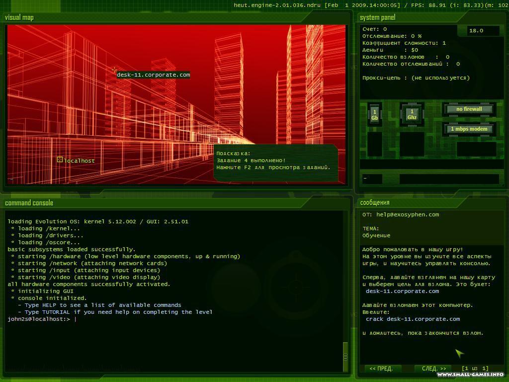 ИСКАЖЕНИЕ ВРЕМЕНИ Хакер Искажение времени - новый симулятор хакера