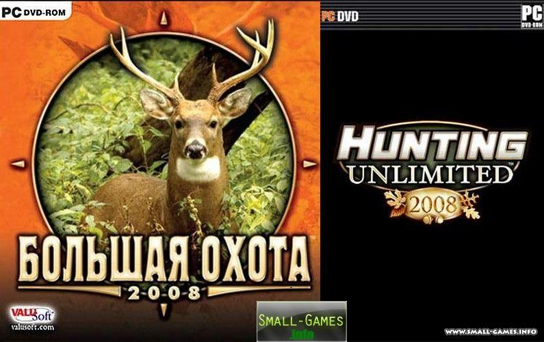 Скачать игру охоту deer hunter на компьютер
