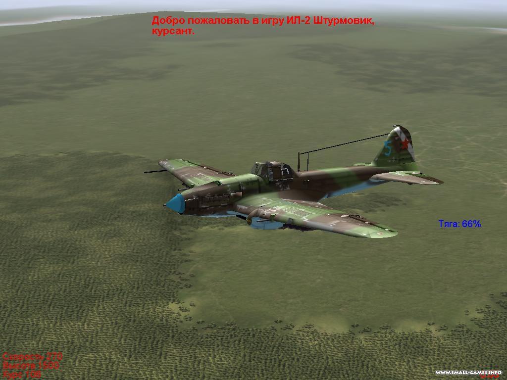 IL_2_Sturmovik_2.jpg