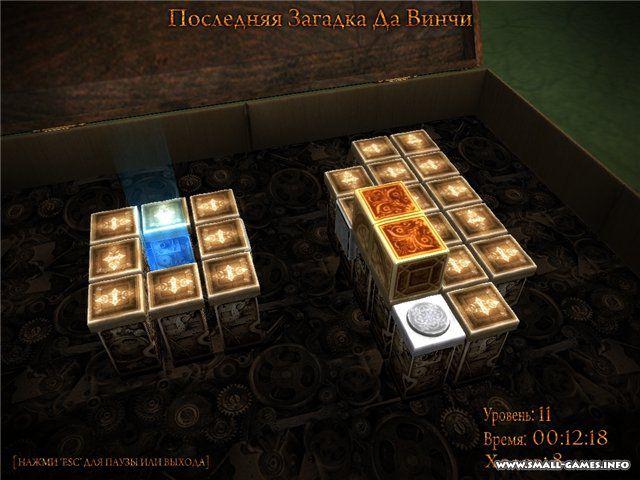 Механическая коробка игра прохождение 6 уровень