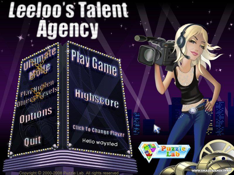 Скачать игру агентство талантов лилу