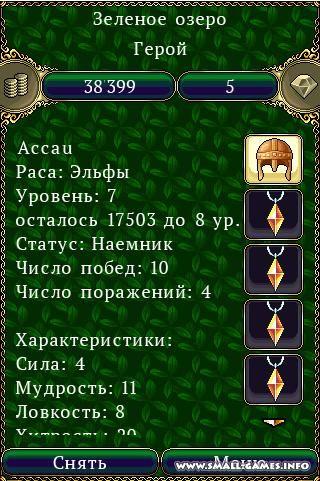 мертвые игры 3 полная версия скачать