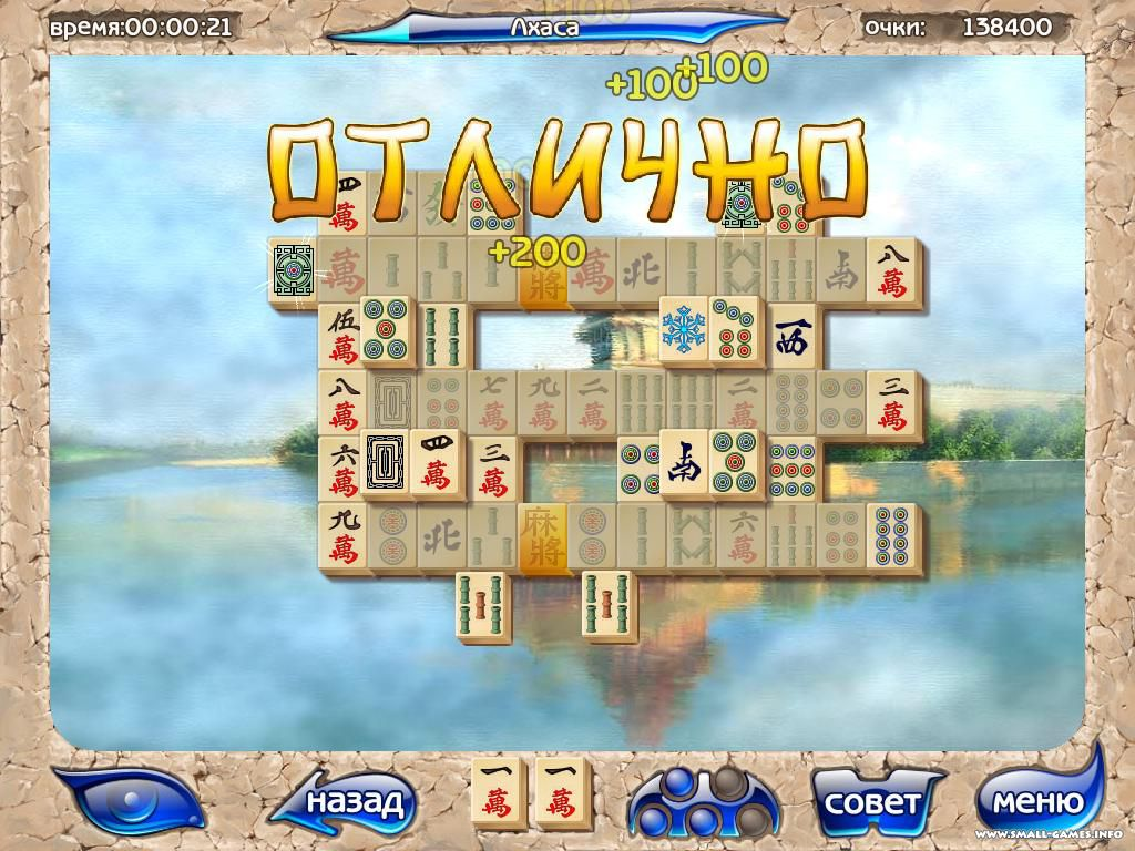 Mahjongg Artifacts is a striking new entry in the fiercely competitive