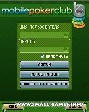 мобайл покер клуб играть онлайн