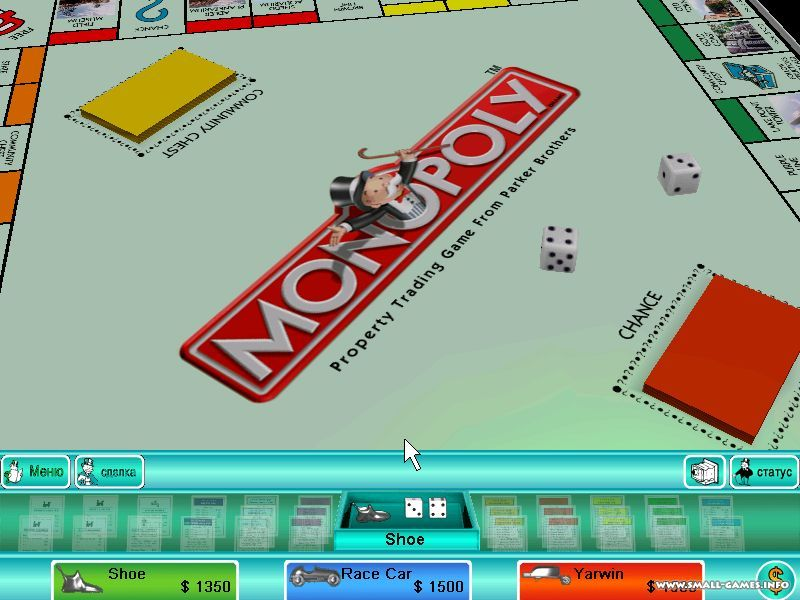 Скачать игру Монополия на компьютер