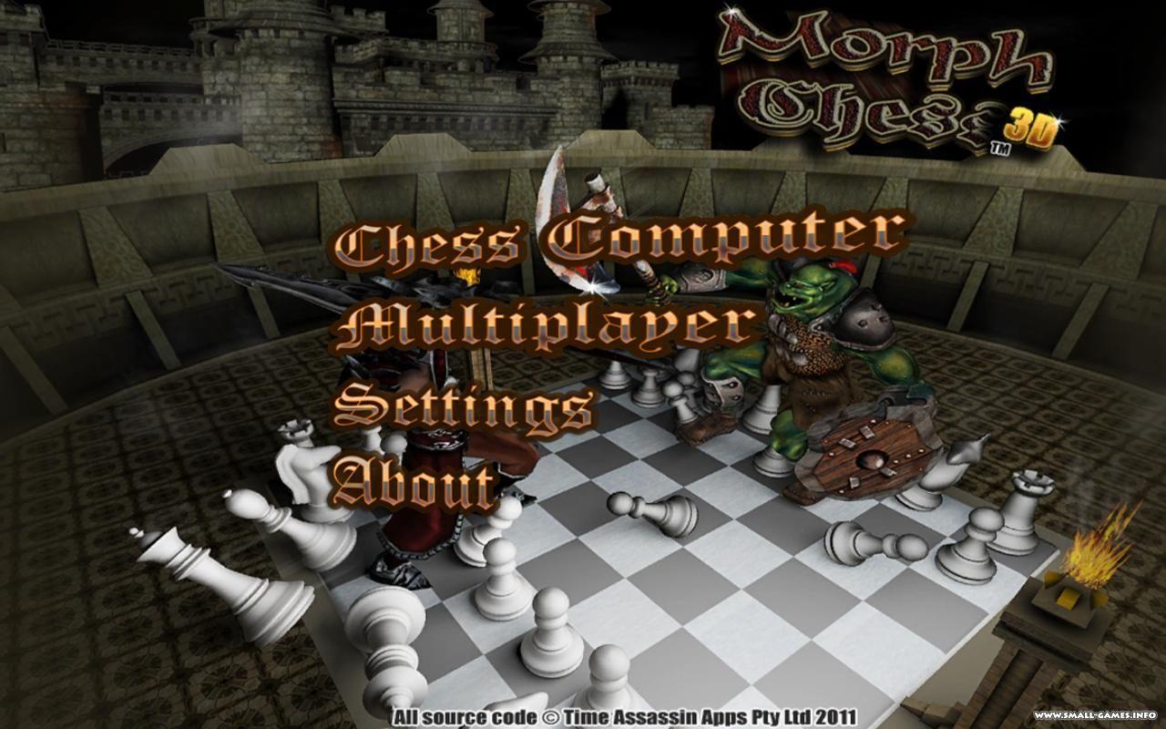 скачать игру шахматы гарри каспарова