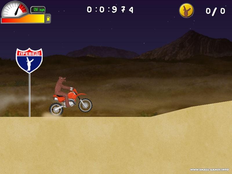 игра скачать моторама