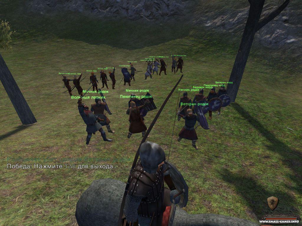 Скачать все моды для mount and blade warband ( эпоха турниров.