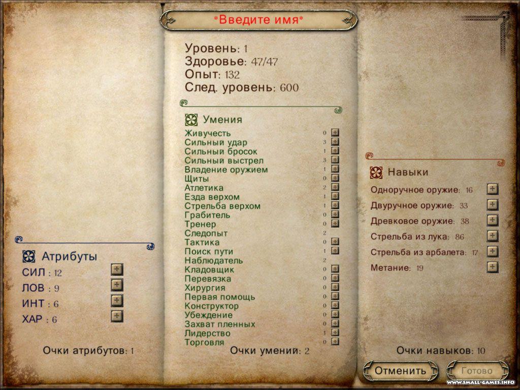 Mount and blade русь 13 век русификатор, navitel 5.0.0.907 украина