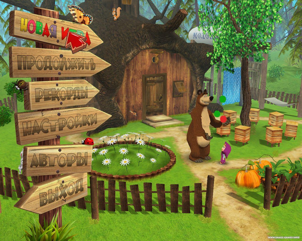 игры маша и медведь догонялки 1 часть играть бесплатно скачать