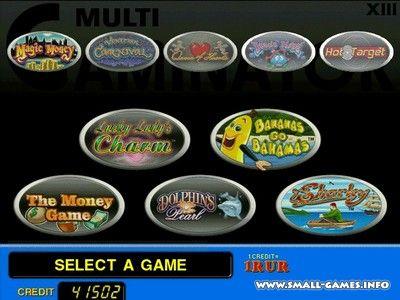 Купить игровые развлекательные автоматы