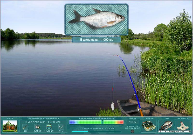 игра скачать наша рыбалка