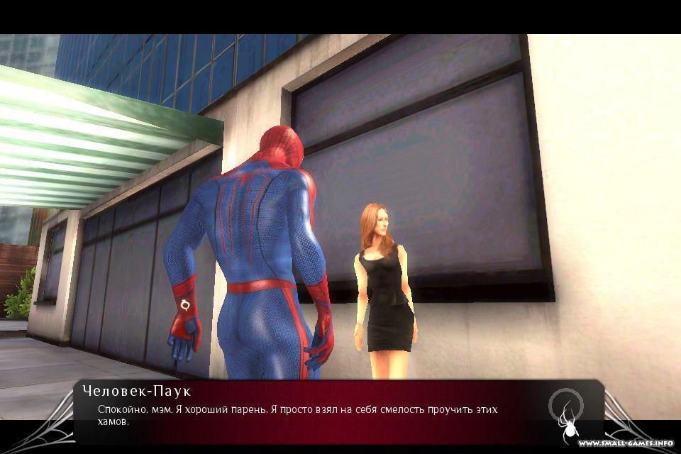 человек паук игра 6 скачать - фото 11