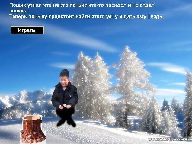 Pocik Platformer / Поцик Платформер(2011)