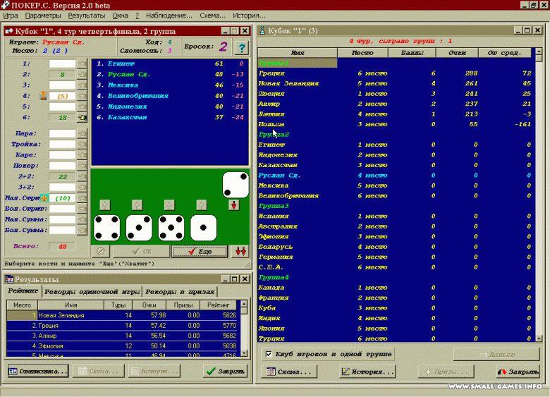 Скачать игру на пк покер на костях