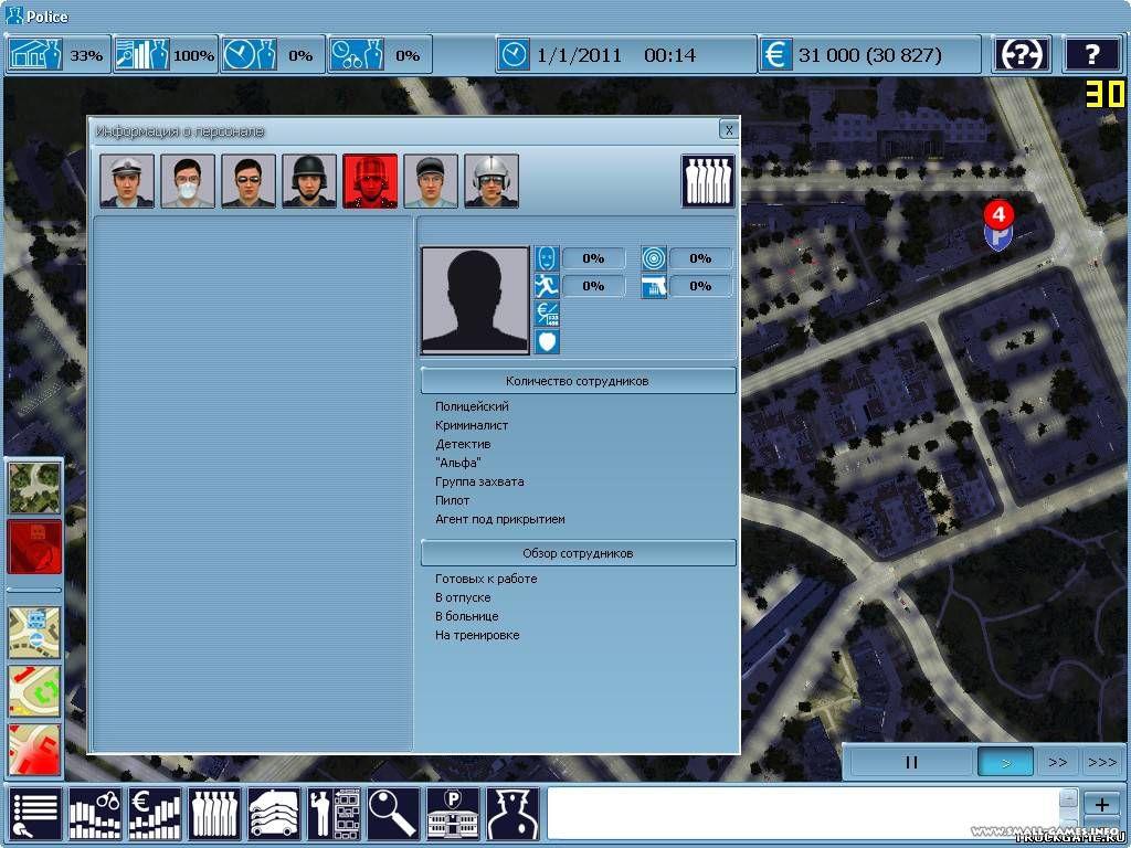 Police die polizei simulation
