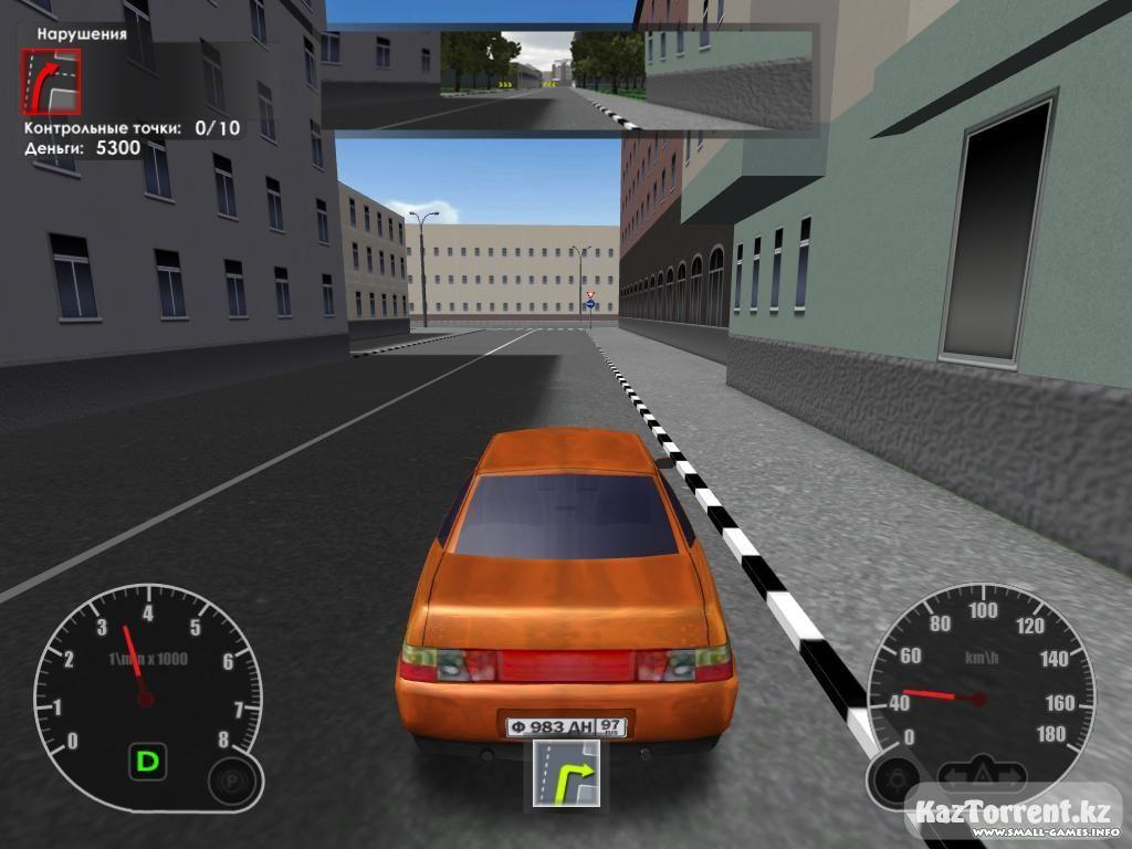 Игра Правила Дорожного Движения На Машине С Рулем И Педалями Скачать - фото 3