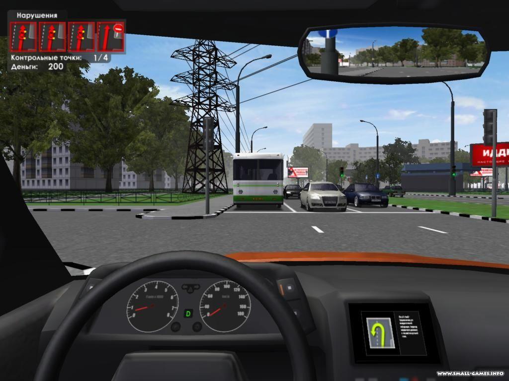 Игра правила дорожного движения на машине с рулем и педалями скачать