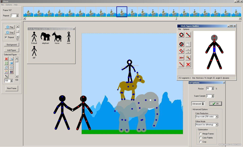 Создать анимацию из картинки