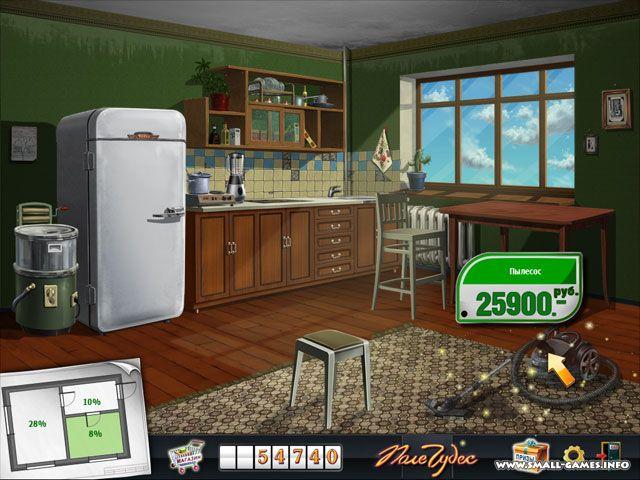 Скачать игру поле чудес на компьютер бесплатно без регистрации (76 мб).